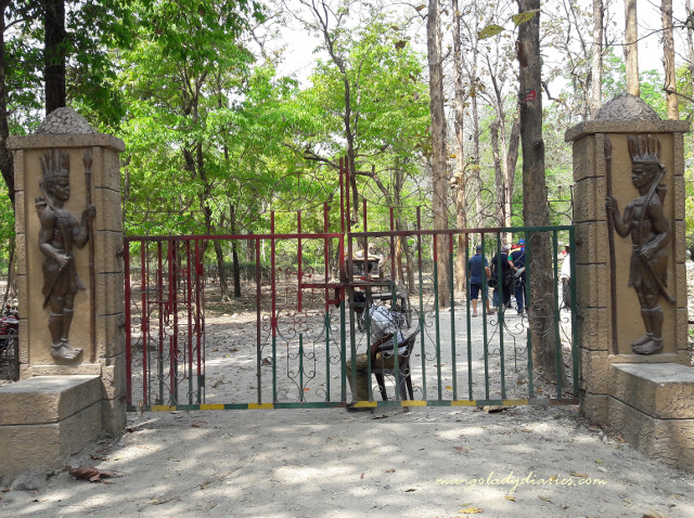 The Entry Gate at South Khairbari