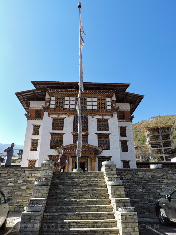 National Library Thimphu